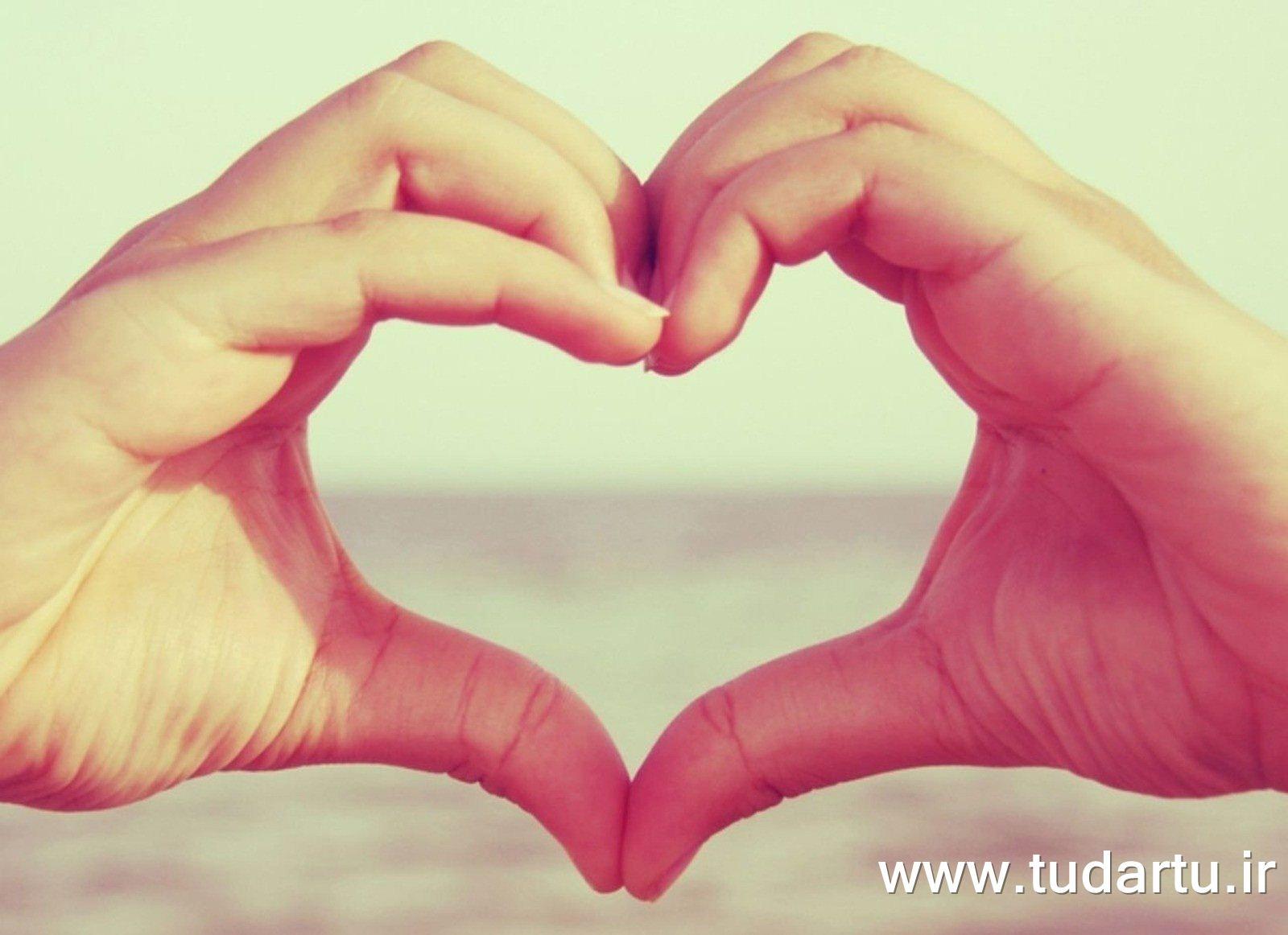ده عکس احساسی و عاشقانه[www.tudartu.ir]