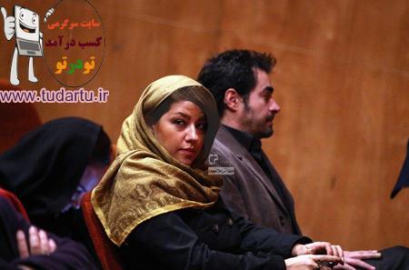 شهاب حسینی و همسرش