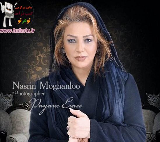 سه عکس نایاب و زیبا از نسرین مقانلو | nasrin maghanloo