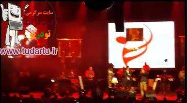 ویدیو کنسرت زنده مرتضی پاشایی و محسن یگانه آهنگ یکی هست