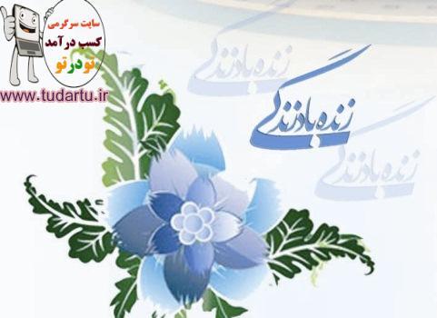 آهنگ عاشقونه از هادی فرج اللهی | تیتراژ زنده باد زندگی
