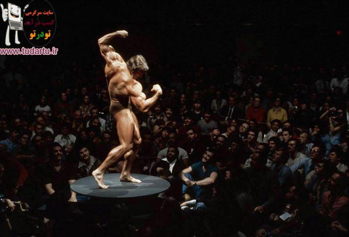 عکس یکی از زیباترین فیگورهای آرنولد