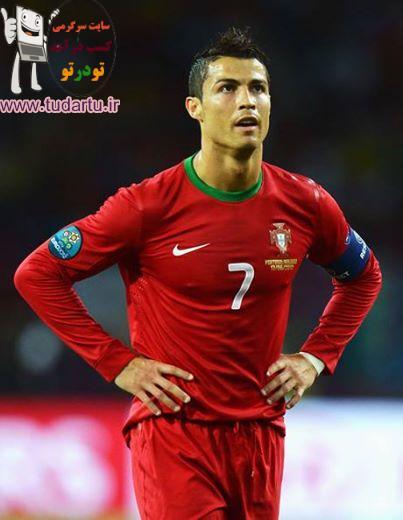 تک عکس کریست رونالدو در تیم پرتقال | Cristiano Ronaldo