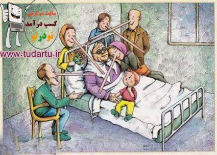 کاریکاتور انسانهای تظاهر نما...