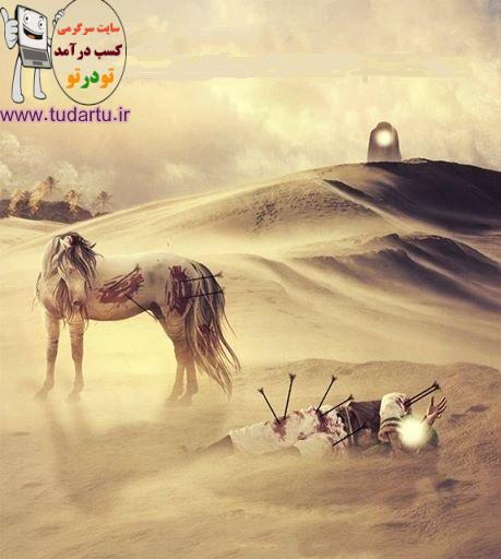 یک نقاشی جانسوز از امام حسین و روز عاشورا