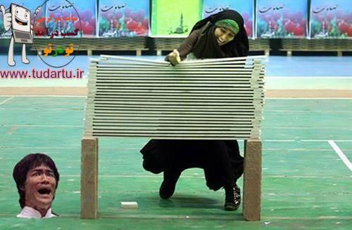 عکس دیدنی از دختر ورزشکار ایرانی