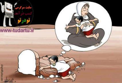 دعای سلامتی مادر...