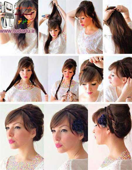 آموزش یک مدل موی زیبا برای خانمها | women hair mode