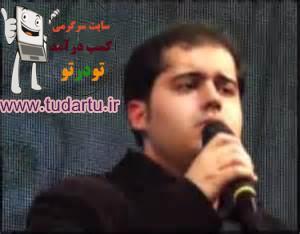 دو آهنگ غفلت از یار و به طه به یاسین 2 از علی فانی