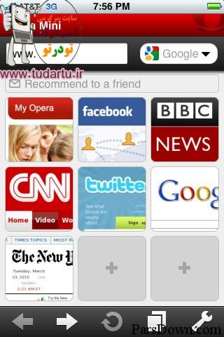 دانلود نسخه سالم مرورگر opera mini برای آندروید
